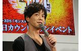 『モンスターハンター4』発売に辻本氏喜びの声、渋谷カウントダウンイベントは長蛇の列の画像