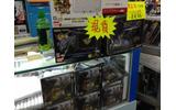 日本版のパッケージや本体同梱版を売る店もの画像