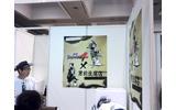【京まふ2013】『戦国BASARA』ブースでは各作のプレイアブル出展や京まふ限定アイテムの販売もの画像