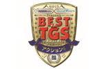 BEST OF TGS AWARDのメダル。の画像