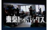 【東京ゲームショウ2013】ドラマ「東京トイボックス」制作発表、主演の要潤さん、うめ先生、ガンホー森下氏ら勢ぞろいの画像