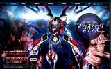 銀河機攻隊マジェスティックプリンス 公式サイトの画像