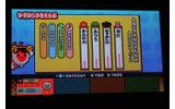 コラボ曲はWii U版でプレイ可能の画像