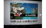 【東京ゲームショウ2013】噂のAndroidで動作する『艦これ』を試してみたの画像