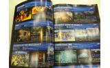 【東京ゲームショウ2013】 思わぬ未発表タイトルも!大手パブリッシャー4社のTGSパンフレットを一挙公開の画像