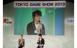 【東京ゲームショウ2013】起業して一番良かったことは、ゲーム開発以外のことを考えなくて済むようになったこと・・・ガンホー森下氏による基調講演の画像