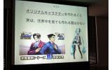 日本はオリジナルキャラクターを生み出せる数少ない国の画像
