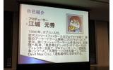 さまざまな立場を経てきた、江城氏のゲーム業界での歩みの画像