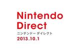 【Nintendo Direct】2013.10.1のまとめ・・・『スマブラ』にソニック参戦、『カービィ』最新作は3DS、『トライフォース2』12月発売などの画像
