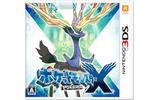 3DS史上最多!『ポケットモンスターX・Y』の予約数が126万本を突破の画像