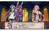 PS3版のDLCを全て収録の画像