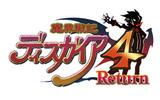 『魔界戦記ディスガイア4 Return』ロゴの画像
