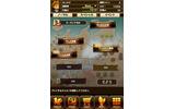 冒険の舞台はヒトとヒトならざる者が棲む大陸!iOS版『モンスタータクト』配信開始 ― 魔獣コインがもらえるキャンペーン開催中の画像