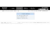 PS4予約受付開始!ヨドバシAkibaには雨の中100名以上が集まる ― ネットもアクセス集中、既に受付終了するサイトもの画像