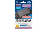 CYBER・液晶保護フィルム[気泡軽減&フッ素配合タイプ](PS Vita2000用)の画像
