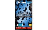 CYBER・超硬度液晶保護フィルム・激硬(PS Vita2000用)の画像