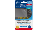 CYBER・液晶保護フィルム Premium(PS Vita2000用)の画像