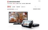 Wii Uソフト『ニコニコ』がグッドデザイン賞にの画像