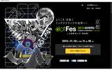 dotFes 2013 京都 公式サイトの画像