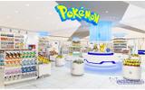 店内イメージの画像