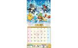 マクドナルド「ポケモンカレンダー2014」11月1日発売、家族クーポンなど3つの特典も付属の画像