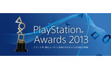PlayStation Awards 2013締切り迫る!編集部でも実際に投票してみたの画像