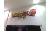 映画公開を記念したゲームが展示されていたの画像
