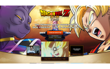 ゲーム配信中のサイトの画像