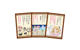 劇場版公開記念「魔法少女まどか☆マギカ 百人一首」名台詞オリジナル壁紙プレゼントキャンペーン開催決定の画像