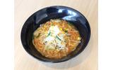 「Noodle」コーナーで提供されていたメニュー(函館焼き味噌ラーメン)の画像