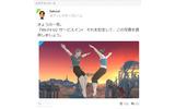 『大乱闘スマッシュブラザーズ for Nintendo 3DS / Wii U』、男性Wii Fitトレーナーが参戦決定の画像