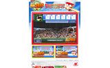 明日発売『実況パワフルプロ野球15』、公式サイトではスペシャルミニゲーム公開中の画像