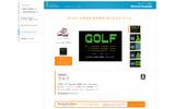 初VC化。ショット時の操作は後のゴルフゲーム基礎にの画像