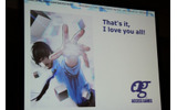 【GDC Next 2013】アクセスゲームズが開発するXbox One向け『D4』をSWERY氏が語る・・・新型キネクトとの格闘の画像