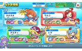 ゲームセンター初の基本プレイ無料ゲーム『ぷよぷよ!!クエスト アーケード』稼働開始、スマホ版と連動したキャンペーンもの画像