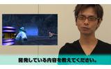 『鬼斬』PS4版開発プロデューサーやさい氏の画像