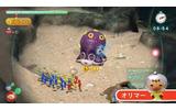 『ピクミン3』の追加DLC第3弾 新ステージに加え、オリマーも登場の画像
