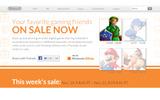 公式サイトショットの画像