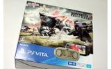 PlayStation Vita×GOD EATER 2 Fenrir Editionの画像