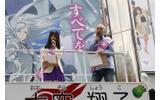 橋本環奈さんは大空翔子の一日補佐として登場の画像