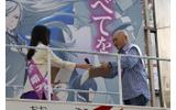『解放少女 SIN』宣伝大使任命式の画像