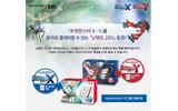 韓国でニンテンドー2DSが12月7日に発売 ― 『ポケットモンスター X・Y』の同梱版もの画像