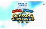 『マリオ&ソニック AT ソチオリンピック』の画像