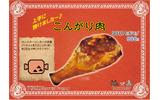 こんがり肉の画像