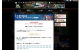30周年特別企画 「カプコン アーケードゲーム 総選挙」開催の画像
