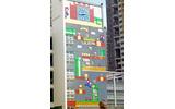 マリオのステージを壁面にデザイン!遊び心いっぱいの小学校が中国に登場の画像