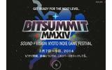 国内最大級のインディーゲームサミット「BitSummit MMXIV」が京都で来年3月7日から3日間にわたり開催決定の画像