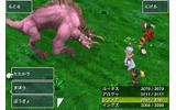 ファイナルファンタジーIIIの画像