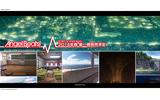 PCゲーム『Angel Beats!』のティザーサイトがオープン!第1巻は2014年春発売予定の画像