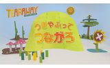 伝説の教育番組MCノッポさんが『Tearaway』の遊び方を解説の画像